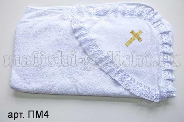 Полотенце для крещения своими руками 95